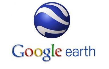 تحميل برنامج جوجل ايرث لمشاهدة الكرة الارضية Download Google Earth