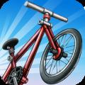 لعبة دراجة