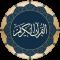 Quran for Android: تطبيق للاندرويد يعتبر الافضل تصميماً والاقوى بين غيره من التطبيقات للقرآن على الاندرويد. يتميز تطبيق القرآن الكريم بانه خالي من المشاكل ويتوافق مع جميع اجهزة الاندرويد. الخط […]