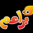يوجد الكثير من المواقع العربية الموجهة للاطفال واغلبها بغرض الترفيه ولكن في هذه المقالة سنقدم لكم مواقع للاطفال باللغة العربية تربوية ومفيدة للاطفال تعليمية يستفيد منها الاطفال كما انها تنمي […]