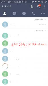 Screenshot_٢٠١٦-٠٥-٢٤-٠٣-٣٩-٥٤