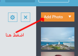 اضافة صورة للتصميم