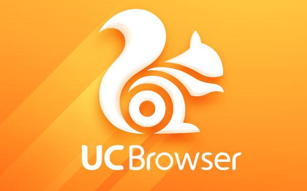 uc browser النسخة القديمة