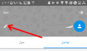 Screenshot_٢٠١٧٠٧٢١-١٧٠٥٥٣