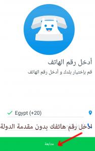 Screenshot_٢٠١٧٠٧٢١-١٧٠٢٢٦