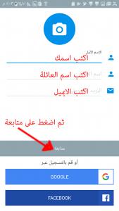 Screenshot_٢٠١٧٠٧٢١-١٧٠٣١٥