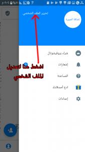 Screenshot_٢٠١٧٠٧٢١-١٧٠٤٥١