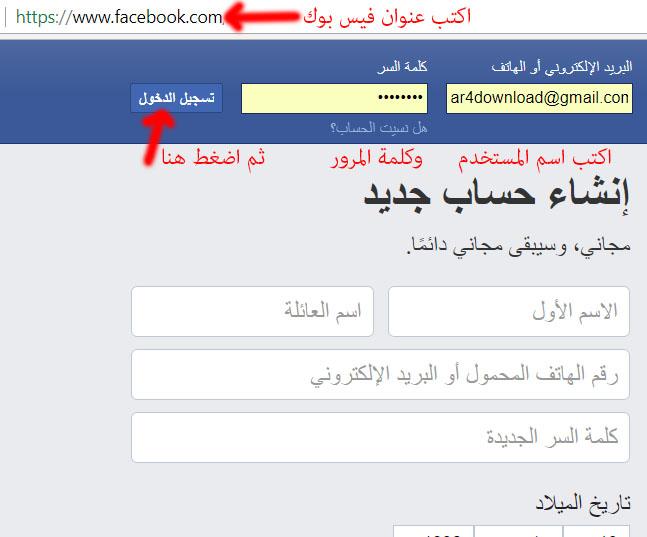 طفيلي نتروجين باسم كيفية كتابة اسم مستعار على الفيس بوك Alsanapropertyinvestments Com