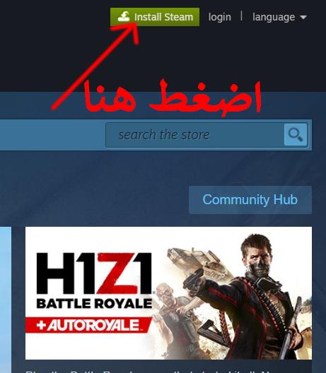 تحميل لعبة h1z1 مجانا