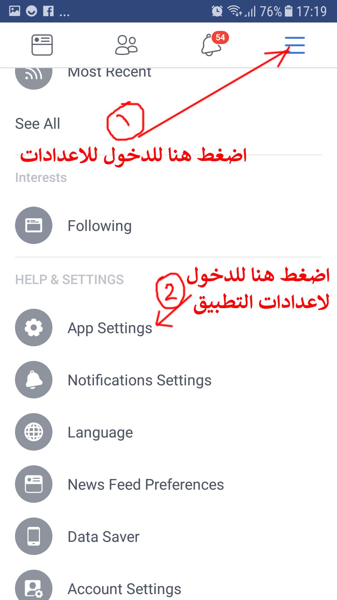 تحميل فيديو من الفيس بوك بجودة عالية 2018 icono