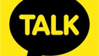 KakaoTalk هو تطبيق للمراسلة والاتصال الصوتي المجاني على الهواتف الحديثة ويمكنك ارسال واستقبال الصور والفيديو والمقاطع الصوتية , تطبيق كاكاو يدعم ارسال الوجوه التعبيرية والملصقات. في وقتنا الحالي يوجد العديد […]